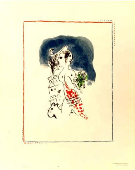 Marc Chagall was an artist who was rescued from Nazi-controlled France by Varian Fry; he later contributed this print to a collection commissioned by Fry for the IRC.