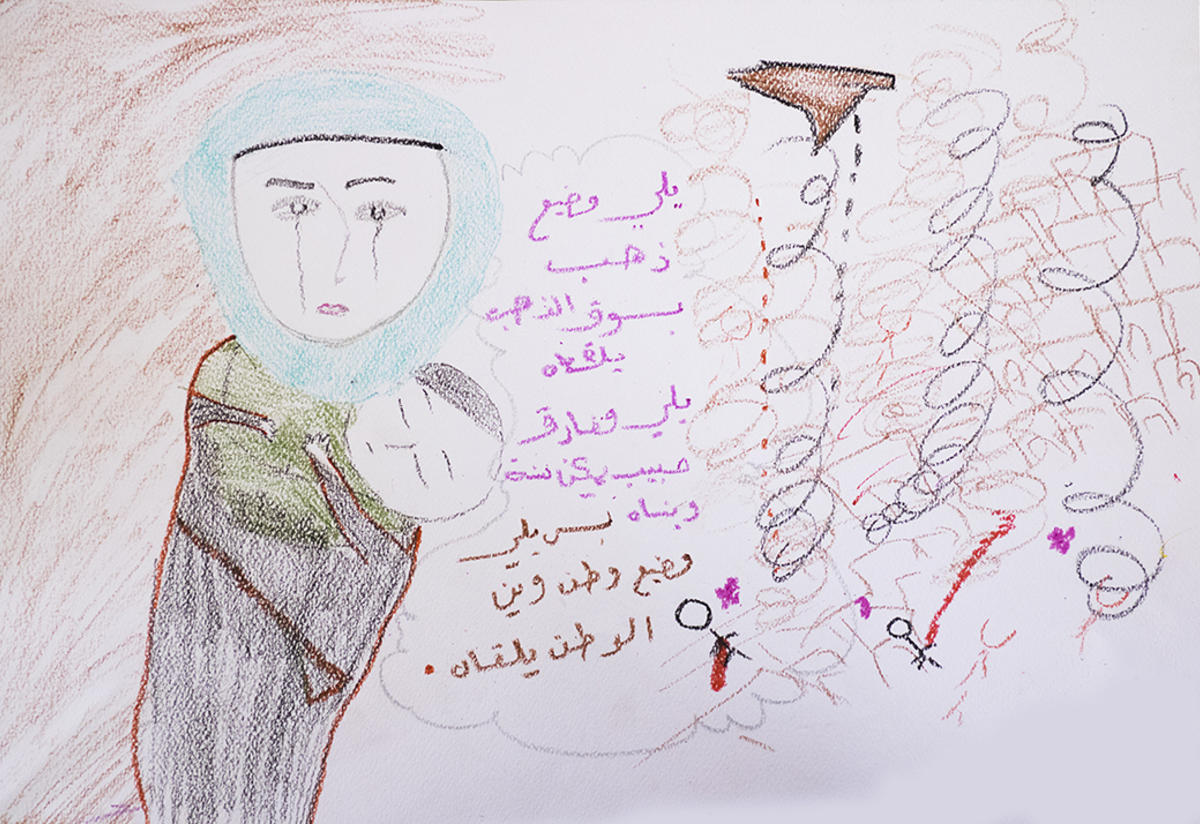 Drawing from a Syrian girl