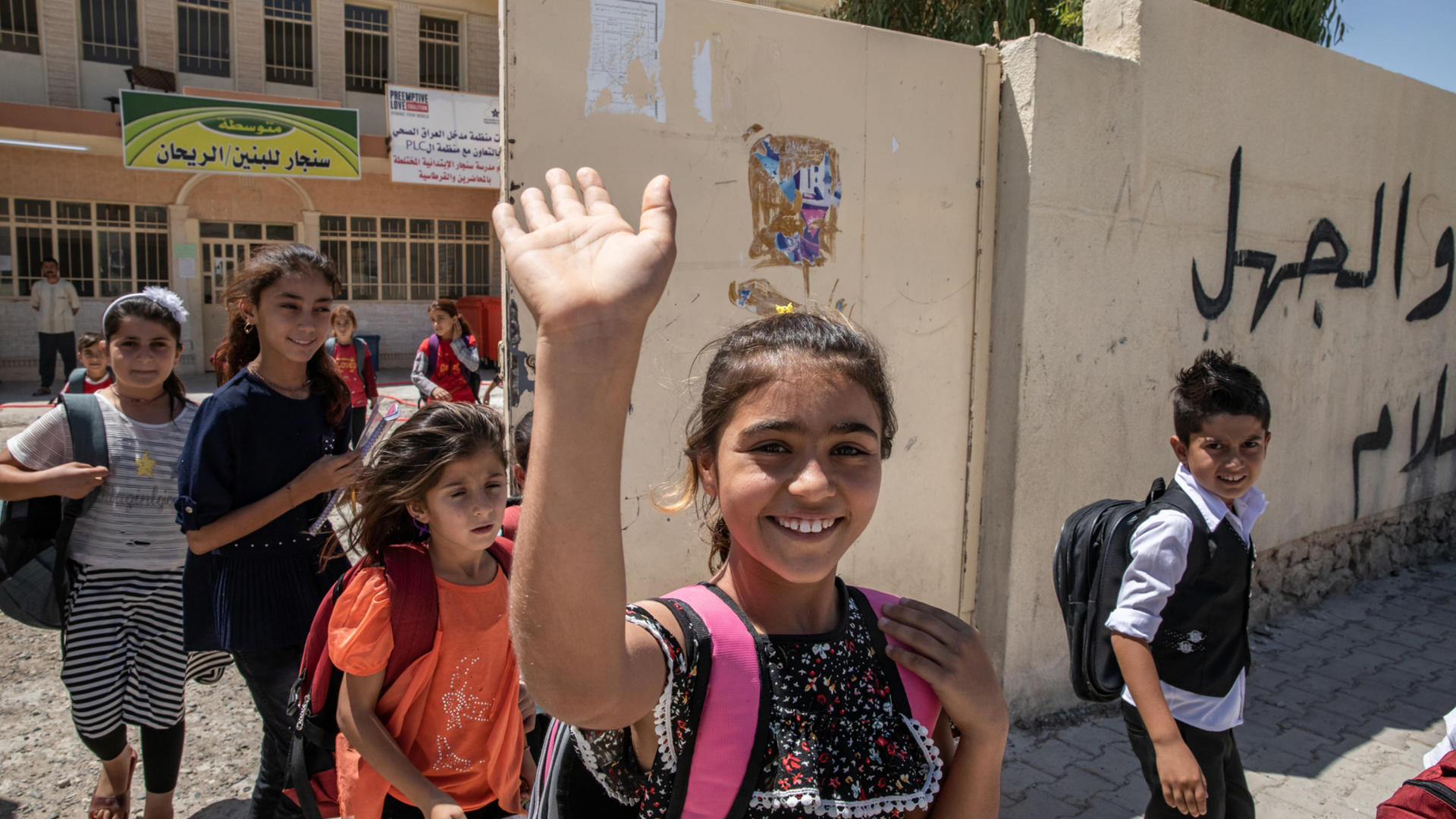 Sabah and other Iraqi children at an International Rescue Committee-supported school in Sinjar, Iraq